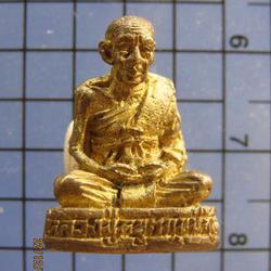 2937 พระรูปหล่อหลวงพ่อ หนู วัดทุ้งน้อย อายุ 83 ปี จ.ลพบุรี พ