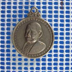 5123 เหรียญกลมเล็ก ลป แหวน วัดดอยแม่ปั๋ง ปี 2519 จ.เชียงใหม่ รูปเล็กที่ 2