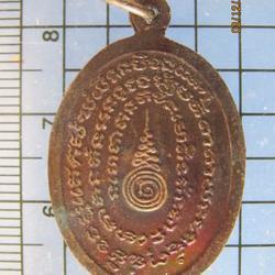 4099 เหรียญรุ่น1ย้อนยุค หลวงปู่คำบุ คุตตจิตโต วัดกุดชมภู ปี  รูปที่ 1