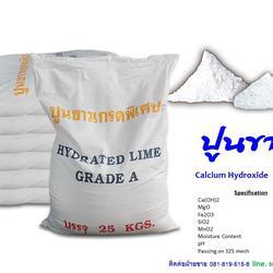 Calsium Hydroxide รูปเล็กที่ 2