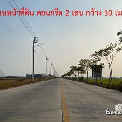 S301 ที่ดินแบ่งขายราคาถูก ขนาด 10 ไร่ ไทรน้อย นนทบุรี ราคา 4 ล้านบาท/ไร่ รูปเล็กที่ 2