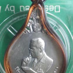 เหรียญพระมหาชนก เนื้อเงินพิมพ์เล็กพร้อมหนังสือ ออกปี 2542 ของแท้แน่นอนครับ รูปเล็กที่ 1