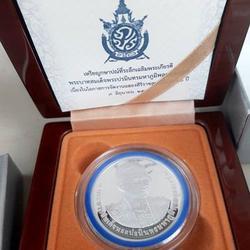 เหรียญที่ระลึกในหลวงร.9 ครองราชย์ครบ 70 ปี เนื้อเงิน (เหรียญรุ่นสุดท้ายที่ทันพระองค์) รูปเล็กที่ 3