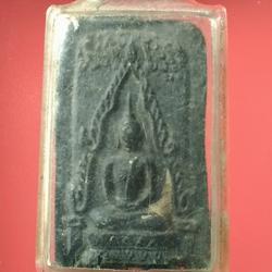 5616 พระชินราชท่าเรือ พิมพ์ใหญ่ อ.ชุม วัดพระบรมธาตุ ปี 2497