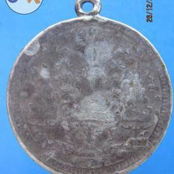 947 เหรียญ ร.4 หนึ่งบาท เนื้อเงิน พ.ศ. 2403 เหรียญบรรณาการ  รูปเล็กที่ 1