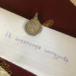 เหรียญพระมหาชนก พิมพ์ใหญ่ เนื้อเงิน ปี 2539 รูปเล็กที่ 5