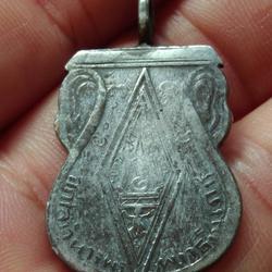 เปิดคับ เหรียญพระพุทธชินราช ปี2473 เนื้อเงิน รูปเล็กที่ 1