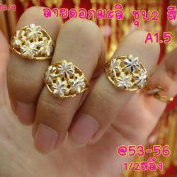 แหวน กำไล สร้อยคอ96.5จากหน้าร้านทองโดยตรง รูปเล็กที่ 4