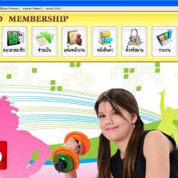 โปรแกรมฟิตเนส, โปรแกรมบริหารงานฟิตเนส, โปรแกรมบริหารงานสมาชิก, โปรแกรมสมาชิก, Program Fitness, ธุรกิจ Fitness Center, สโ รูปเล็กที่ 2