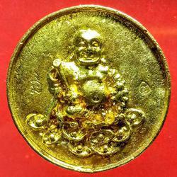 เหรียญหล่อล้อแม็ก พระสังกัจจายน์ ตอกโค๊ต รูปเล็กที่ 2
