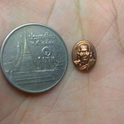 เหรียญเม็ดยาเล็ก วัดป่าหนองหล่ม รุ่นรวยเบิกฟ้า ปี59 รูปเล็กที่ 4