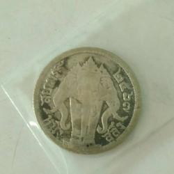 5272 เหรียญเนื้อเงิน ร.6 ปี 2467 ราคาหนึ่งสลึง ช้างสามเศียร รูปเล็กที่ 1
