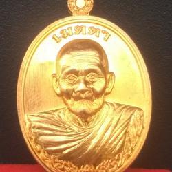 เหรียญหลวงปู่ฮก รุ่นเมตตา ออกวัดนาเขื่อน เนื้อทองแดงผิวไฟ รูปเล็กที่ 5