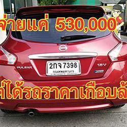 จ่ายแค่ห้าแสนนิดๆได้รถเกือบล้าน NISSAN PULSAR 1.8V Sunroof Navi รูปเล็กที่ 3