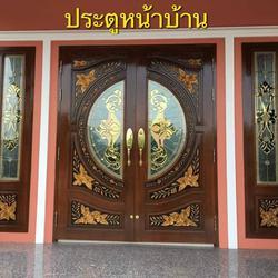 ประตูไม้สัก , ประตูไม้สักกระจกนิรภัย , ประตูหน้าต่าง ร้านวรกานต์ค้าไม้ door-woodhome รูปเล็กที่ 1