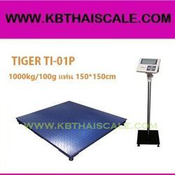 เครื่องชั่งตั้งพื้นพร้อมเครื่องปริ้นในตัว 1T ขนาดแท่น 150x150 ยี่ห้อ Tiger รูปเล็กที่ 1