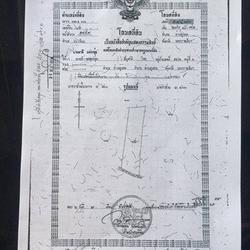 ขายด่วน ที่ดินเปล่า 16 ไร่ แบ่งขายไร่ละ 650,000 บาท ทำเลน่าลงทุน  จ.นครราชสีมา รูปเล็กที่ 1