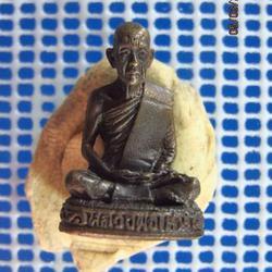 5136 รูปหล่ออุดกริ่งหลวงพ่อเสาร์ วัดกุดเวียน รุ่นสร้างศาลา จ รูปเล็กที่ 3