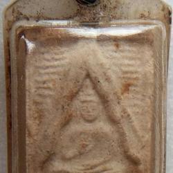 พระสมเด็จวัดปากน้ำ รุ่นแรก รูปเล็กที่ 1