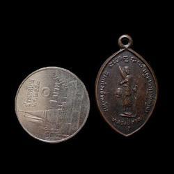 เหรียญหลวงปู่ทวดธุดงค์ วัดพะโคะ สงขลา รูปเล็กที่ 2