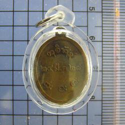 3440 เหรียญเม็ดแตง หลวงพ่อผาง วัดอุดมคงคาคีรีเขต ปี 2528 จ.ข รูปเล็กที่ 1