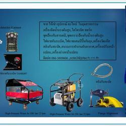 ขาย-ให้เช่า-เซอร์วิส อุปกรณ์เครื่องฉีดน้ำแรงดันสูง รูปเล็กที่ 2