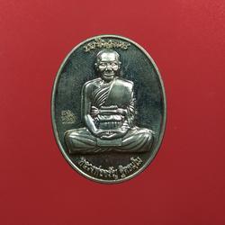 เหรียญเจริญพรเต็มองศ์ (เจริญพรบน)หลวงพ่อจรัญ เนื้ออาปาก้า รูปเล็กที่ 6