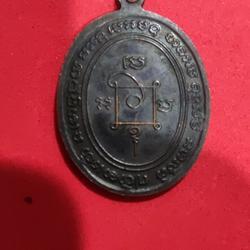 เหรียญหลวงพ่อแดง รูปเล็กที่ 2