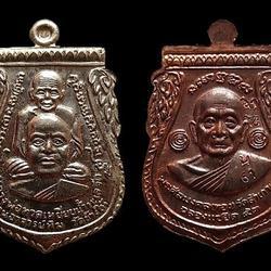 เหรียญเสมาพุทธซ้อนพิมพ์เล็ก หลวงพ่อทวด -หลวงพ่อทอง–พระธาตุเจดีย์ รุ่น แซยิด 93 (เนื้อเงินหลังนวะ) รูปเล็กที่ 6