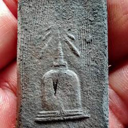 เปิดคับ พระชินราชท่าเรือ อ.ชุม ไชยคีรี ปี 97 พิมพ์ใหญ่