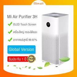 สินค้าจำนวนจำกัด !! เครื่องฟอกอากาศ Xiaomi Air Purifier 3H รูปเล็กที่ 6