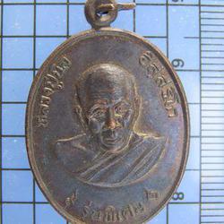 3114 เหรียญหลวงปู่นิล อิสฺสริโก 92 วัดครบุรี ปี 2536 รุ่นพิเ