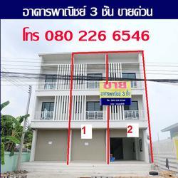 ขาย อาคารพาณิชย์ 3 ชั้น คลอง 3 ลำลูกกา ติดถนน ราคาถูก รูปเล็กที่ 6