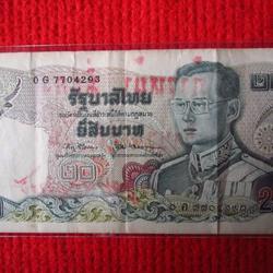 4403 ธนบัตรเก่าแบบที่ 12 รัชกาลที่ 9 ราคา 20 บาท หลวงพ่อคูณ  รูปเล็กที่ 2