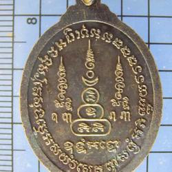3445 เหรียญรุ่นแรก หลวงพ่อโกวิท วัดสามัคคีธรรม จ.บึงกาฬ รูปเล็กที่ 2