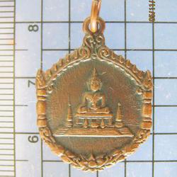 038 เหรียญรุ่นแรก พระมงคลมิ่งเมือง ปี 2508 จ อำนาจเจริญ บล็อ รูปเล็กที่ 2