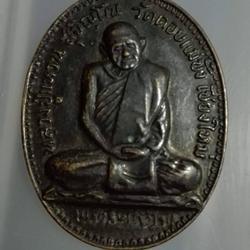 เหรียญหลวงปู่แหวน รุ่นเจดีย์84 ปี2517 วัดดอยแม่ปั๋ง เนื้อนวโลหะ รูปเล็กที่ 3