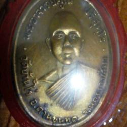 เหรียญหลวงพ่อคูณ รุ่นแรก ปี ๑๒ รูปเล็กที่ 1